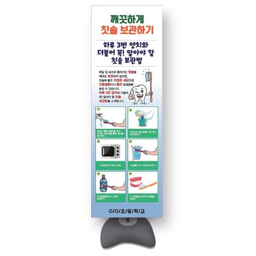 감염병 예방 환경조성 메시지 배너 시리즈_C02