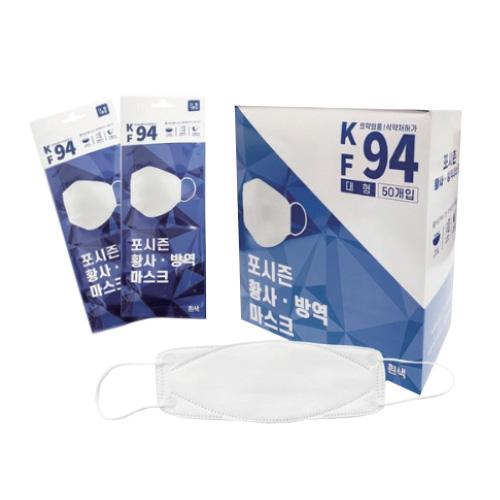 KF94 황사 방역용 마스크