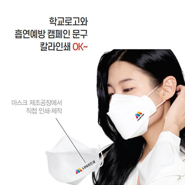 홍보용 로고인쇄 마스크