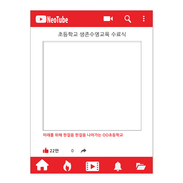SW_89_생존수영_인스타그램 포토존