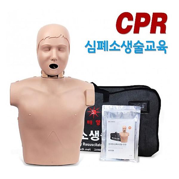한국형 심폐소생술 마네킹 : 써니