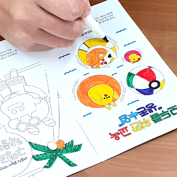 EG_43_생존수영_뜯는 컬러링 3단 엽서 세트 (20장 1세트)