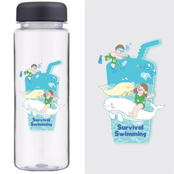 EV_83_생존수영 수분보충 마이보틀_Survival Swimming