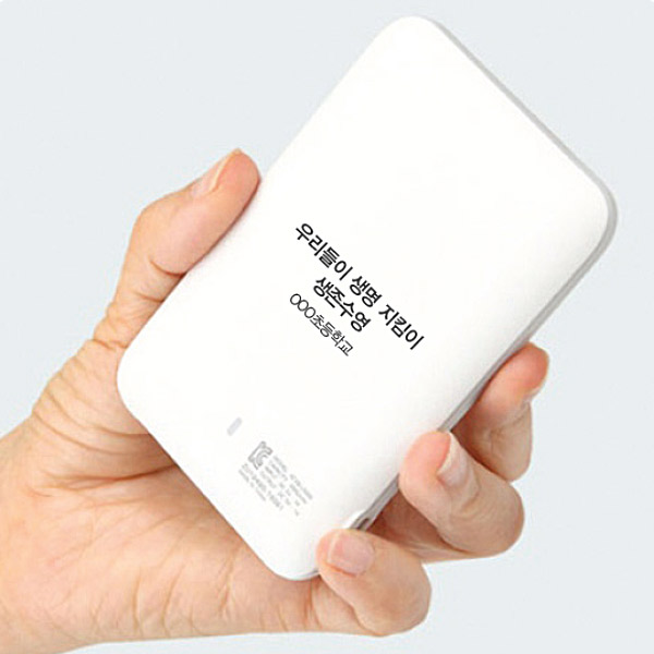맞춤인쇄 보조배터리 5000